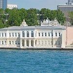 Bosphorus Strait Foto