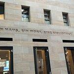 Neues Museum Foto