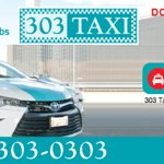 Waukegan Taxi, LLC - Affiliated with 303 Taxi