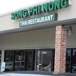 صورة فوتوغرافية لـ Song Phi Nong Thai Restaurant