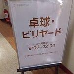 Photo of Kinugawa Royal Hotel