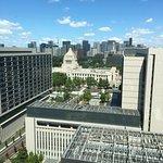 Photo de The Capitol Hotel Tokyu