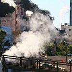 溫泉煙霧繚繞的小濱溫泉市區