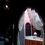Foto de Dar Anebar
