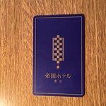 Photo de Imperial Hotel Tokyo