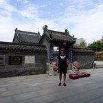 Снаружи храма