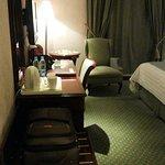 Foto di Riyadh Palace Hotel