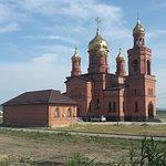 Photo of Mineralnye Vody Sanatorium