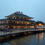 Photo of Sea Palace