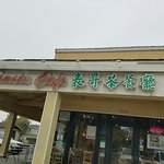 Cousin Cafe