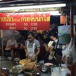 Foto di Chinatown - Bangkok