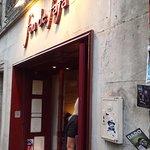 Photo de Fou de Fafa