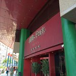 Photo de Altis Park Hotel
