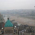 Photo of InterContinental Chongqing
