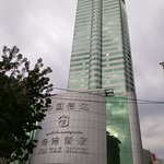 A high rise hotel in city centre of Urumqi