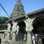 Shri shri Bhima Shankar Mandir