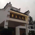 Foto de Dong Ya Hotel