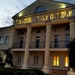 Photo of Dwor Dwikozy