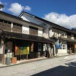 Historical Katsuyama Town Conservation Area Bild