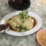 Photo of Lee Fun Nam Lee Chicken Rice