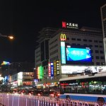 Wangfujing Street Foto
