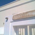 Archontiko Santorini Photo