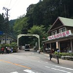 Kuragari Valley Foto