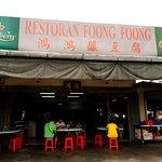 Foong Foong Restoran