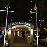 Foto de Port Royal Hotel