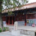 Taiqing Palace Ruins