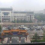 Grand Hotel Beijing Foto