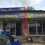 Foto de The Mezbaan Family Restaurant
