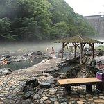 Yubara Onsen Foto