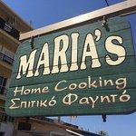 Φωτογραφία: Maria's Home Cooking