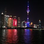 Foto de Huangpu River