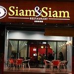 Siam & Siam Restaurant