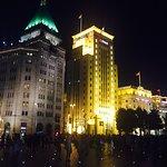 Photo de Bingjiang Da Dao