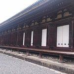 Sanjūsangen-dō-Tempel Foto