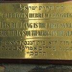 Synagogue marker