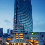 Holiday Inn Zhuhai Foto