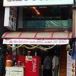 Sai Pooja Veg restaurant main enterance