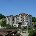 Photo of YongPyong Resort Greenpia Condominium