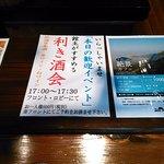 Foto de Takinami