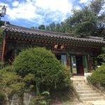 Bongeunsa Temple Foto