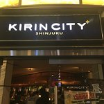 Photo of KIRIN CITY