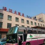 Hotel River Kinmen