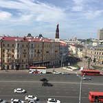 Foto de Hotel Tatarstan