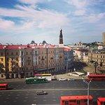 Hotel Tatarstan Foto
