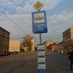 Трамвайная остановка около отеля