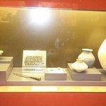 El pasado a nuestros alcance museo